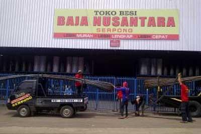 Toko Besi Disegel di Kota Tangsel