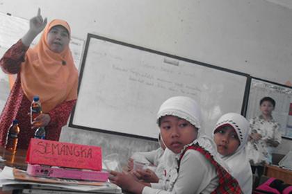 USAID Prioritas Banten