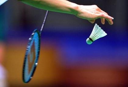 Kejurprov Badminton Banten