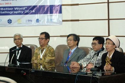 Konferensi Internasional Materials Sains dan Teknologi di Puspiptek.(bud)