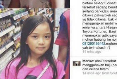 Ayumi, anak yang dilaporkan hilang di Bintaro.(facebook)
