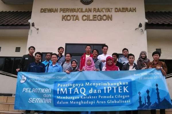 Keluarga Mahasiswa Cilegon (KMC) Jakarta. (ist)