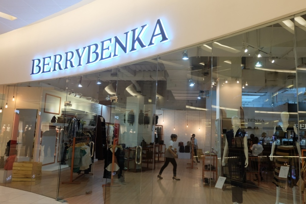 Berrybenka buka store baru di Serpong. (man)