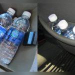 Jangan Minum Air Mineral yang Tertinggal Dalam Mobil, Bahaya!