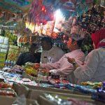Cek Harga Komoditas, Disperindakop Kota Tangerang Rajin Monitoring Pasar