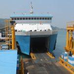Pelabuhan Merak Dipasangi Alat Deteksi Narkoba