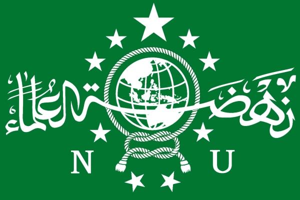 Logo Nahdlatul Ulama. (ist)