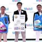 Mobil Lubricants Luncurkan Mobil SuperBox & Mobil Vaganza