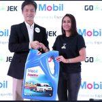 Mobil Lubricants Gandeng Go-JEK Jalin Kerjasama Strategis