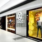 Ada Kejutan Voucher Belanja Bagi 100 Pengunjung Pertama Opening SOGO