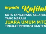 Damkar MTQ XV Banten